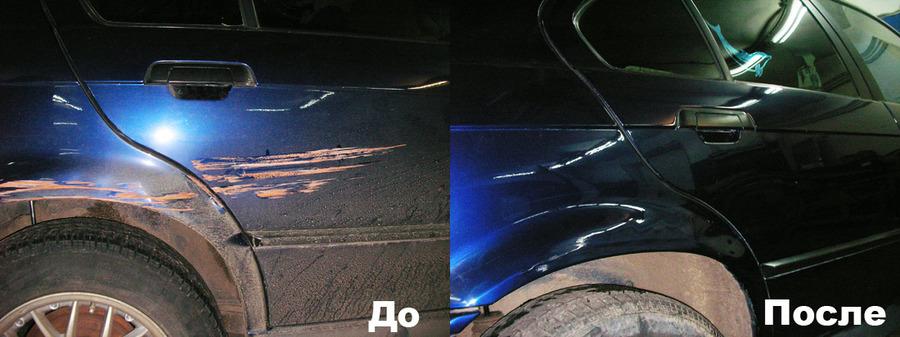 Полировка царапин на кузове автомобиля